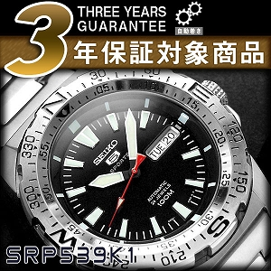 男子的式精工5体育活动手表黑色拨盘银子不锈钢皮带SRP539K1