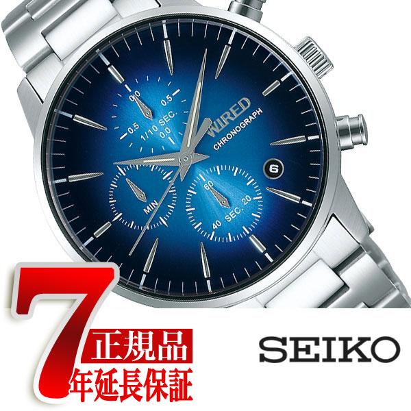 【SEIKO WIRED】セイコー ワイアード TOKYO SORA クオーツ クロノグラフ メンズ 腕時計 AGAT419【あす楽】