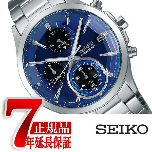 【SEIKO WIRED】セイコー ワイアード 腕時計 メンズ リフレクション REFLECTION クロノグラフ クォーツ ブルー AGAV124