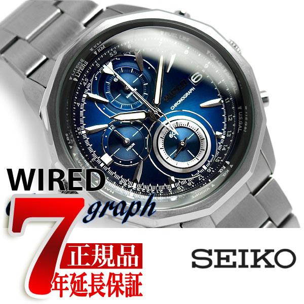 【SEIKO WIRED】セイコー ワイアード THE BLUE ザ・ブルー メンズ腕時計 クロノグラフ ブラック×ブルー AGAW419【正規品】