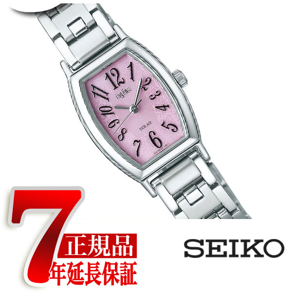 【SEIKO ALBA ingenu】セイコー アルバ アンジェーヌ レディース腕時計 ソーラー ピンク AHJD053【正規品】