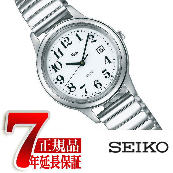 【SEIKO ALBA Riki Watanabe】セイコー アルバ リキ ワタナベ ソーラー 腕時計 レディース ハイクオリティソーラー ホワイトダイアル AKQD023