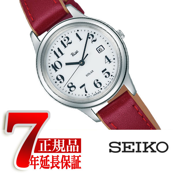 【正規品】セイコー アルバ リキ ワタナベ SEIKO ALBA Riki Watanabe ソーラー 腕時計 レディース ハイクオリティソーラー ホワイトダイアル AKQD025