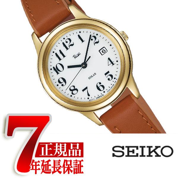 【正規品】セイコー アルバ リキ ワタナベ SEIKO ALBA Riki Watanabe ソーラー 腕時計 レディース ハイクオリティソーラー ホワイトダイアル AKQD027