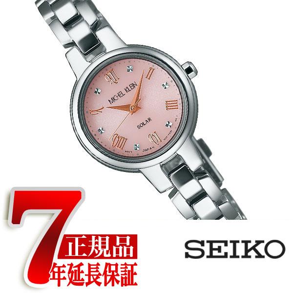 【MICHEL KLEIN】ミッシェルクラン ソーラー 腕時計 レディース AVCD026