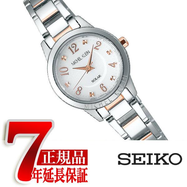 【MICHEL KLEIN】ミッシェルクラン SEIKO セイコー ソーラー 腕時計 レディース シルバーダイアル AVCD035