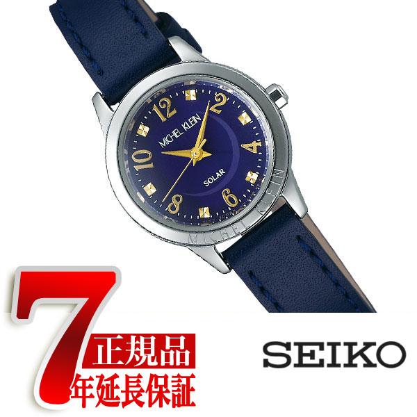 【MICHEL KLEIN】ミッシェルクラン SEIKO セイコー ソーラー 腕時計 レディース ネイビーダイアル AVCD037