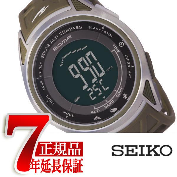 【正規品】ソーマ SOMA SEIKO セイコー ライドワン RideONE ソーラー アルチ コンパス 500個限定 アウトドア ウォッチ デジタル 腕時計 メンズ レディース ユニセックス NS24701