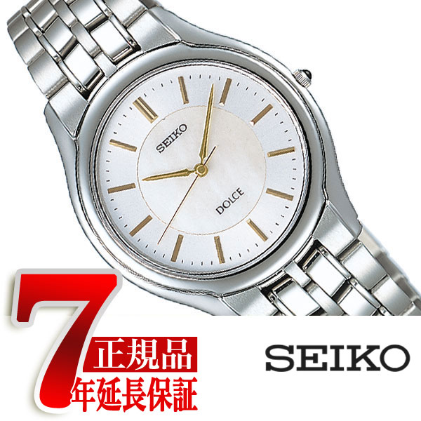 【正規品】セイコー ドルチェ SEIKO DOLCE&EXCELINE クォーツ メンズ 腕時計 SACL009