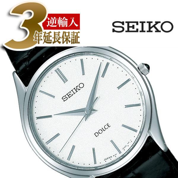 【正規品】セイコー ドルチェ&エクセリーヌ SEIKO DOLCE&EXCELINE メンズ クォーツ 腕時計 SACM171