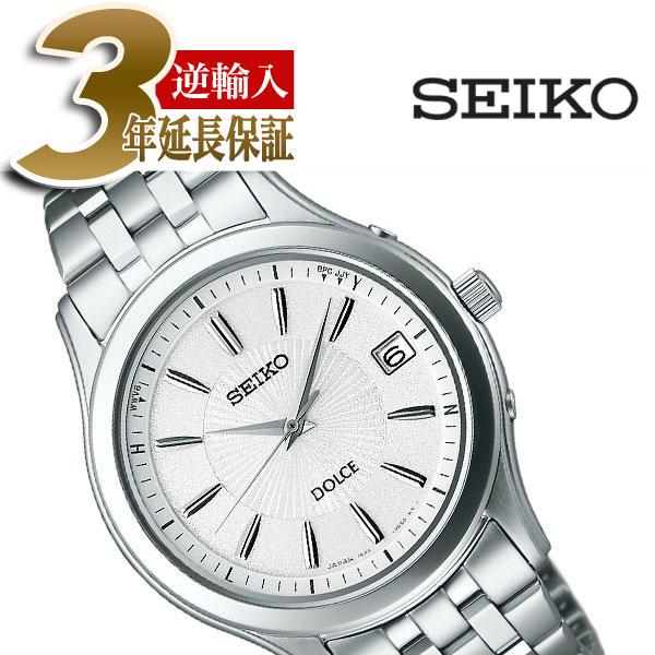 【正規品】セイコー ドルチェ&エクセリーヌ SEIKO DOLCE&EXCELINE メンズ腕時計 ソーラー電波時計 シルバー SADZ123【02P02jun13】