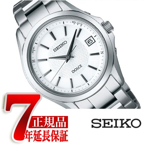 【SEIKO DOLCE&EXCELINE】セイコー ドルチェ&エクセリーヌ ソーラー 電波 チタン ペアモデル メンズ 腕時計 コンフォテックスチタン ホワイト SADZ175