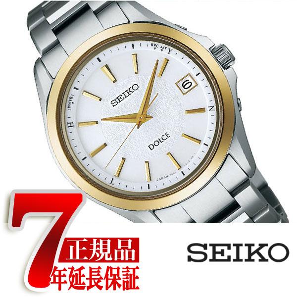 【SEIKO DOLCE&EXCELINE】セイコー ドルチェ&エクセリーヌ ソーラー 電波 チタン ペアモデル メンズ 腕時計 コンフォテックスチタン ホワイト ゴールド SADZ178