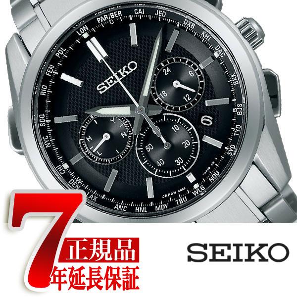 【SEIKO BRIGHTZ】セイコー ブライツ ソーラー電波 クロノグラフ チタン ワールドタイム メンズ 腕時計 コンフォテックスチタン SAGA197