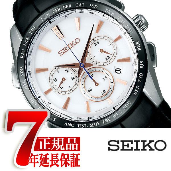 【SEIKO BRIGHTZ】セイコー ブライツ 電波 ソーラー 電波時計 腕時計 メンズ チタン フライトエキスパート クロノグラフ Comfotex コンフォテックス ホワイト SAGA217