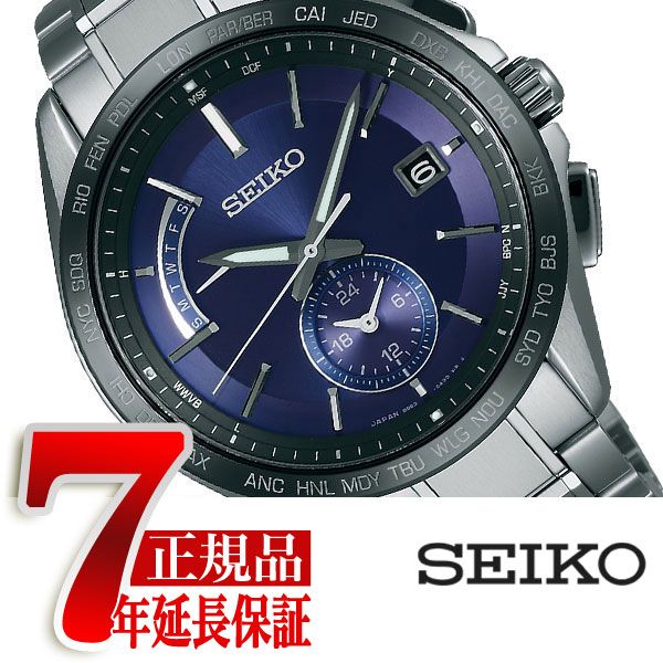 【おまけ付き】セイコー ブライツ SEIKO BRIGHTZ 電波 ソーラー 電波時計 メンズ 腕時計 SAGA231