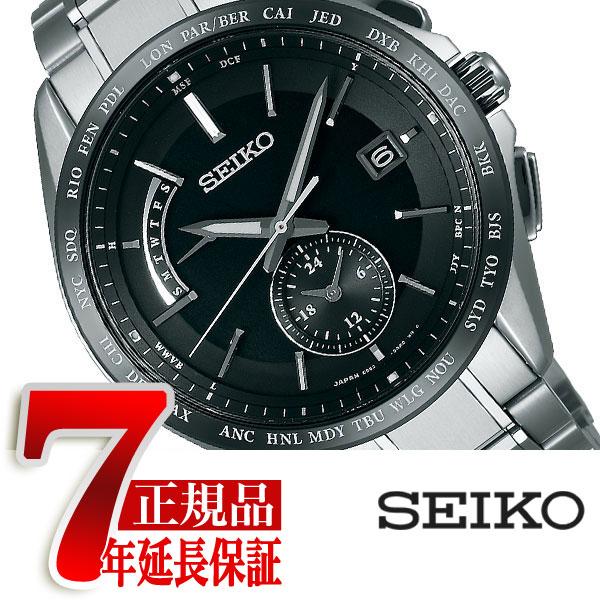 セイコー ブライツ SEIKO BRIGHTZ 電波 ソーラー 電波時計 腕時計 メンズ SAGA233