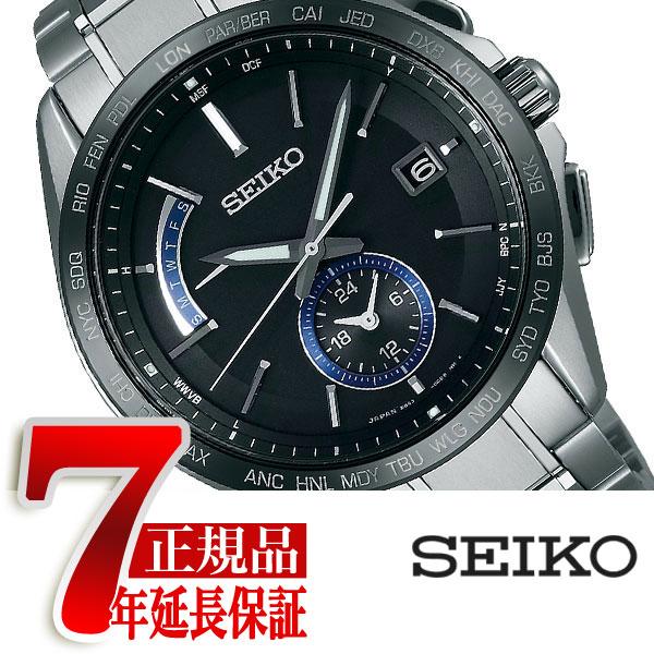 セイコー ブライツ SEIKO BRIGHTZ 電波 ソーラー 電波時計 腕時計 メンズ SAGA235