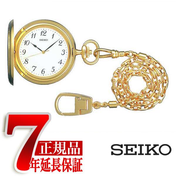 【正規品】セイコー SEIKO ポケットウォッチ ゴールド SAPM002