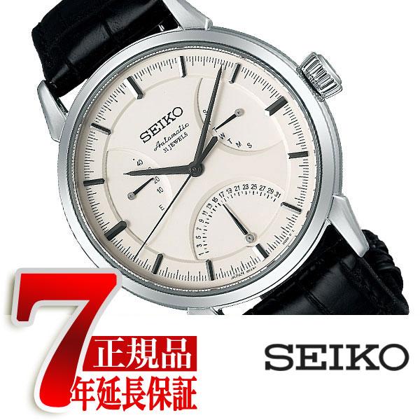 【おまけ付き】【SEIKO PRESAGE】セイコー プレザージュ プレステージライン 自動巻き メンズ腕時計 ホワイト SARD009