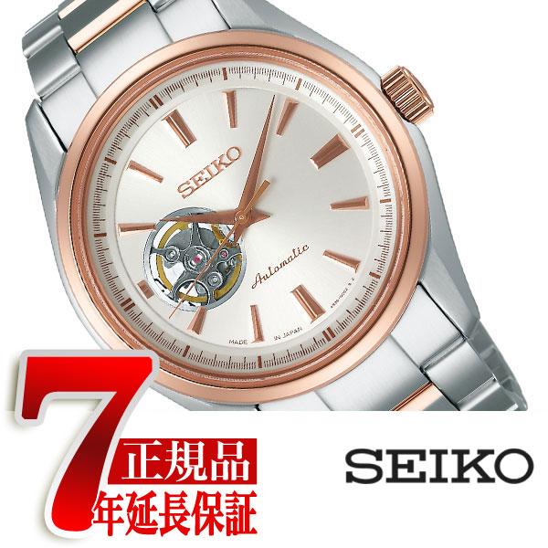 【正規品】セイコー プレザージュ SEIKO PRESAGE 自動巻き 手巻き付 メンズ腕時計 SARY052