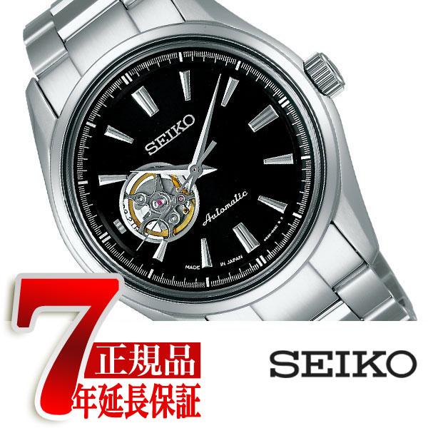 【SEIKO PRESAGE】セイコー プレザージュ 自動巻き 手巻き付 メンズ腕時計 SARY053
