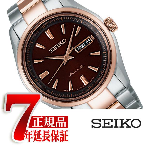 【SEIKO PRESAGE】セイコー プレザージュ 自動巻き 手巻き付 メンズ腕時計 SARY056【ネコポス不可】
