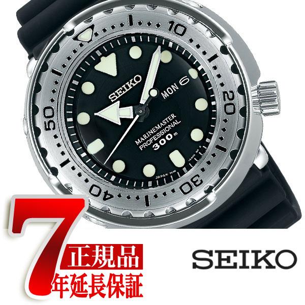 【おまけ付き】【SEIKO PROSPEX】セイコー プロスペックス マリーンマスター PROSPEX MARINE MASTER 300m飽和潜水 外胴プロテクター ダイバーズ クオーツ式 メンズ 腕時計 SBBN033
