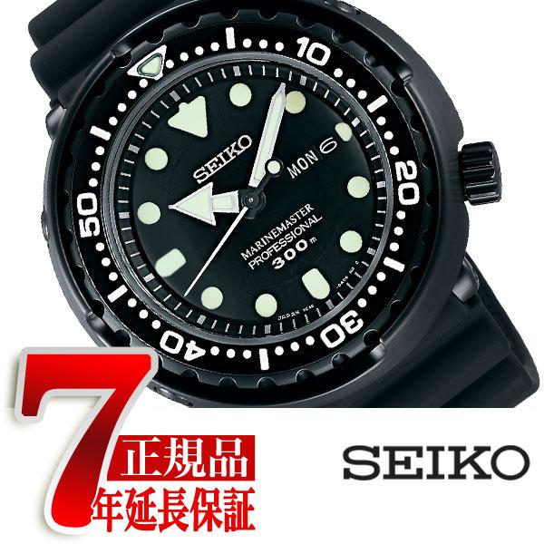 【応募券付】【おまけ付き】【正規品】セイコー プロスペックス SEIKO PROSPEX マリーンマスター 300m飽和潜水 外胴プロテクター ダイバーズ クオーツ式 メンズ 腕時計 SBBN035