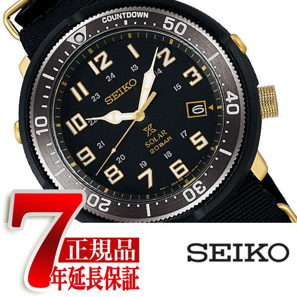 【おまけ付き】【SEIKO PROSPEX】セイコー プロスペックス フィールドマスター FIELDMASTER LOWERCASE プロデュース ソーラー 腕時計 メンズ SBDJ028