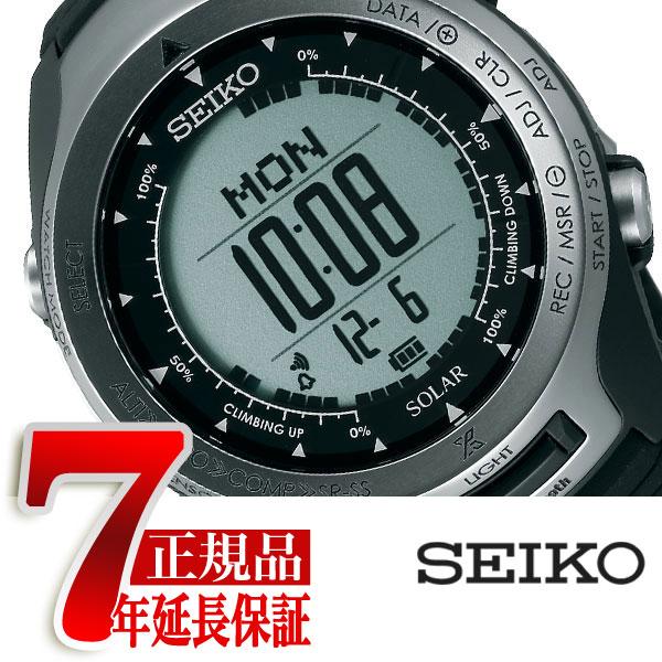 【SEIKO PROSPEX】セイコー プロスペックス アルピニスト Alpinist ソーラー 腕時計 Bluetooth 通信機能つき 三浦豪太 監修 登山用 山登り スマホ連携 SBEL001