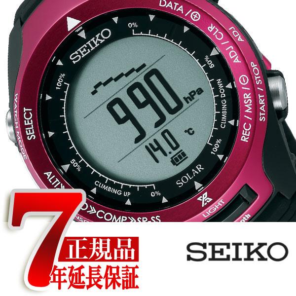 【SEIKO PROSPEX】セイコー プロスペックス アルピニスト Alpinist ソーラー 腕時計 Bluetooth 通信機能つき 三浦豪太 監修 登山用 山登り スマホ連携 SBEL003