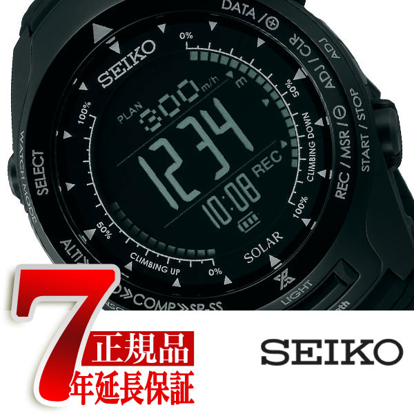 【SEIKO PROSPEX】セイコー プロスペックス アルピニスト Alpinist ソーラー 腕時計 Bluetooth 通信機能つき 三浦豪太 監修 登山用 山登り スマホ連携 SBEL005