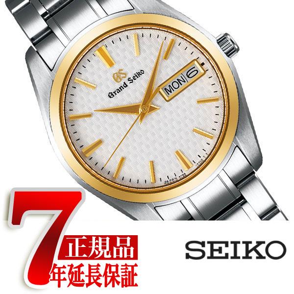 【おまけ付き】【GRAND SEIKO】グランドセイコー クオーツ メンズ 腕時計 SBGT238