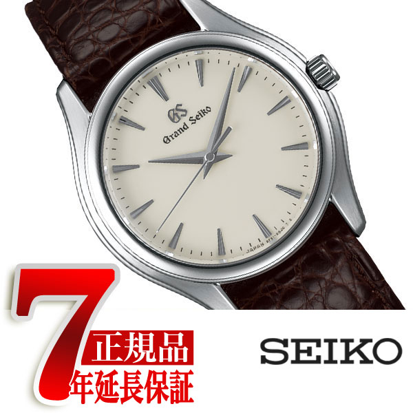 【おまけ付き】【GRAND SEIKO】グランドセイコー 9F クオーツ メンズ 腕時計 シルバー SBGX209【あす楽】