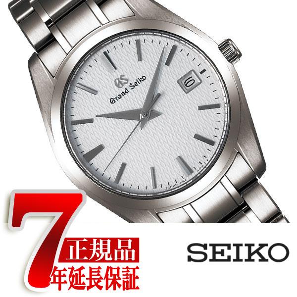 【おまけ付き】【GRAND SEIKO】グランドセイコー クオーツ メンズ 腕時計 SBGX267