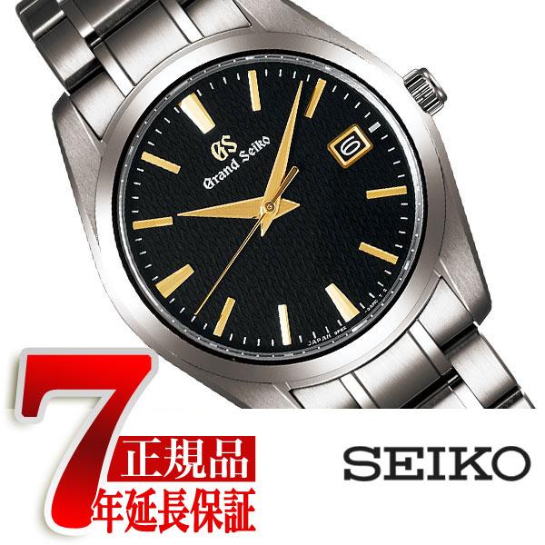 【おまけ付き】【正規品】グランドセイコー GRAND SEIKO クオーツ メンズ 腕時計 SBGX269