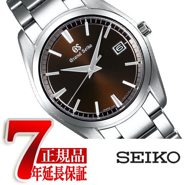 【おまけ付き】【GRAND SEIKO】グランドセイコー クオーツ メンズ 腕時計 SBGX273