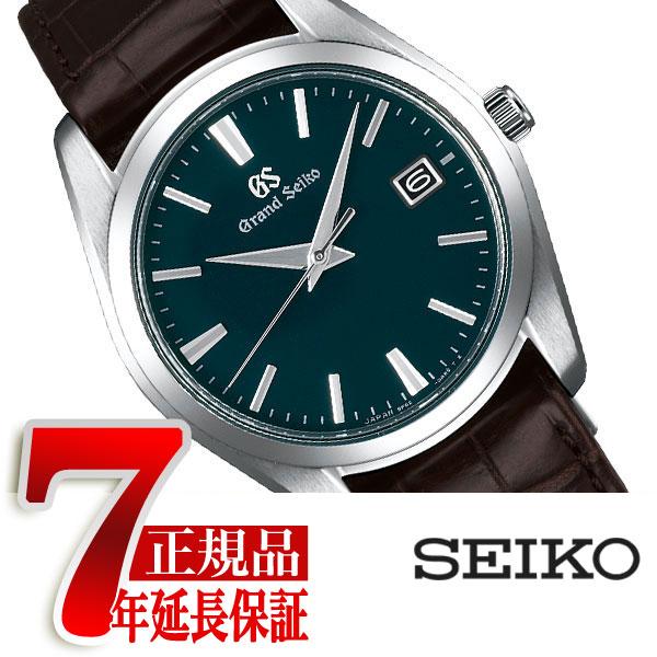 【おまけ付き】【正規品】グランドセイコー GRAND SEIKO クオーツ メンズ 腕時計 SBGX297