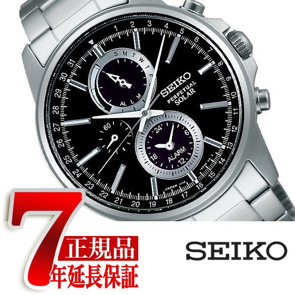 【正規品】セイコー スピリット スマート SEIKO SPIRIT SMART ソーラー メンズ 腕時計 SBPJ005