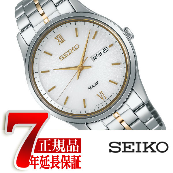 【SEIKO SPIRIT】セイコー スピリット ソーラー メンズ腕時計 ホワイト×ゴールド SBPX071