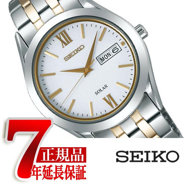 【正規品】セイコー スピリット SEIKO SPIRIT ペアモデル ソーラー メンズ 腕時計 SBPX085