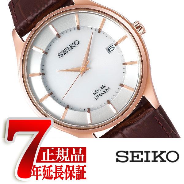 【正規品】セイコー セレクション SEIKO SELECTION ソーラー メンズ 腕時計 ペアモデル ホワイト SBPX106