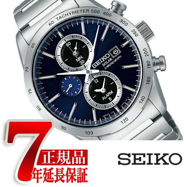 【SEIKO SPIRIT SMART】セイコー スピリットスマート メンズ ソーラー 腕時計 SBPY115【ネコポス不可】