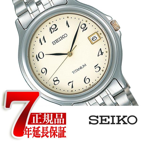 【SEIKO SPIRIT】セイコー スピリット クォーツ メンズ 腕時計 SBTC003【ネコポス不可】