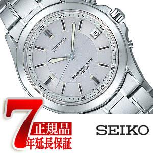 【正規品】セイコー スピリット SEIKO SPIRIT ソーラー電波時計 ホワイトダイアル×シルバー メンズ腕時計 SBTM019