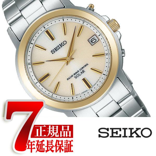 【SEIKO SPIRIT】セイコー スピリット 電波 ソーラー 電波時計 腕時計 メンズ ペアウォッチ ゴールド SBTM170