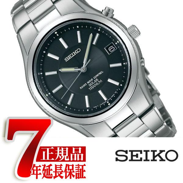 【正規品】セイコー スピリット SEIKO SPIRIT ソーラー電波 メンズ腕時計 SBTM193
