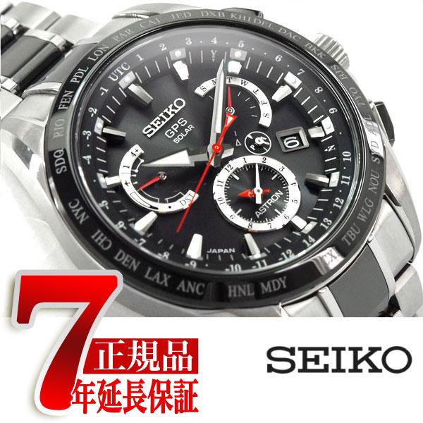 【SEIKO ASTRON】セイコー アストロン メンズ腕時計 ソーラー 8Xシリーズ デュアルタイム GPS チタン SBXB041