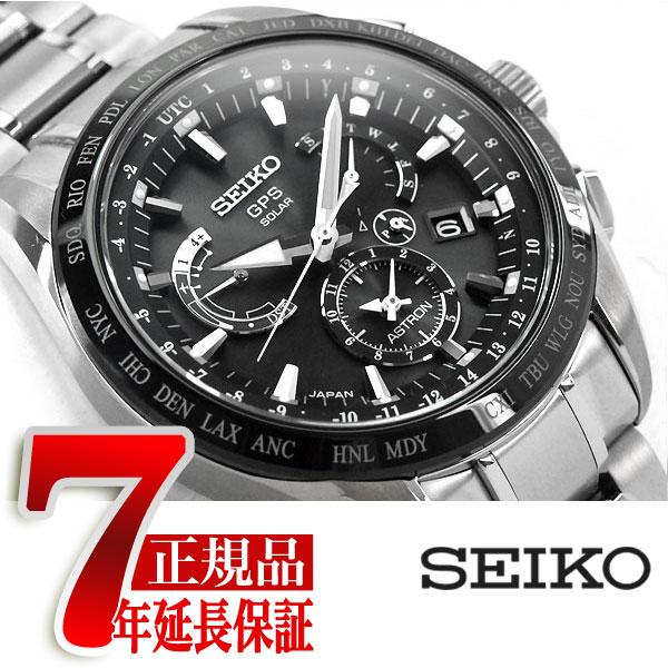 【SEIKO ASTRON】セイコー アストロン メンズ腕時計 ソーラー 8Xシリーズ デュアルタイム GPS チタン SBXB045【あす楽】